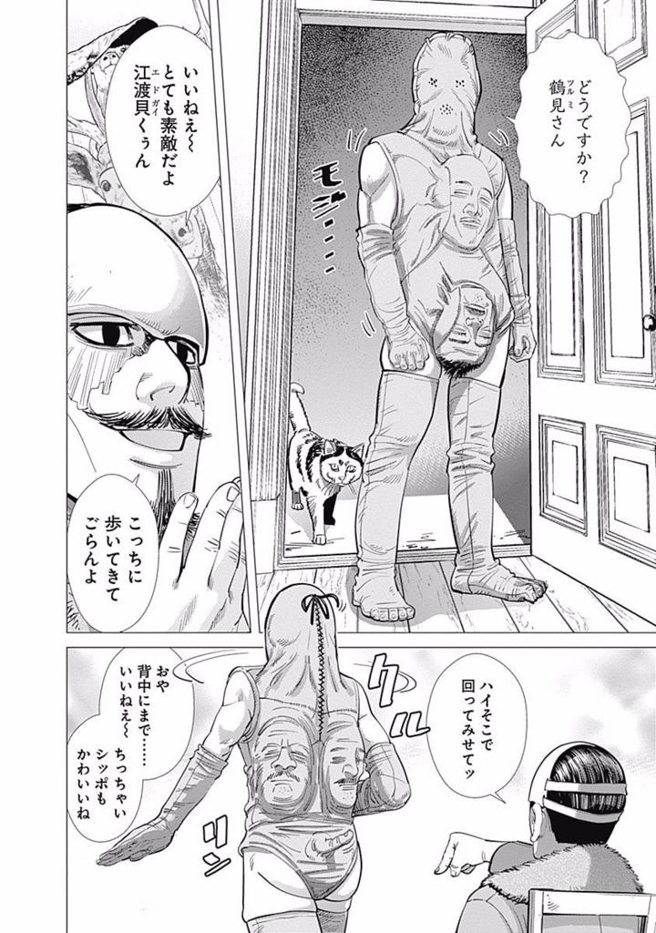 f:id:shikakuu:20170830112152j:plain
