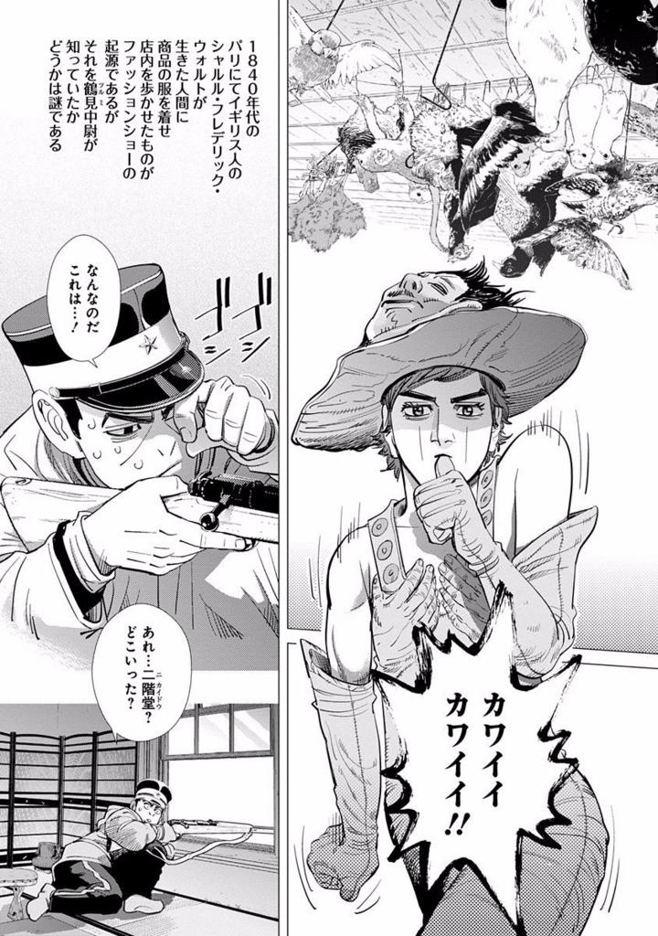 f:id:shikakuu:20170830112213j:plain