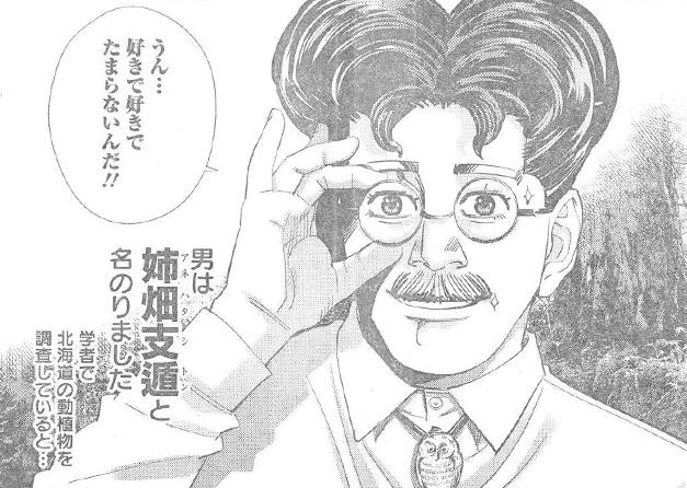 f:id:shikakuu:20170831140241j:plain