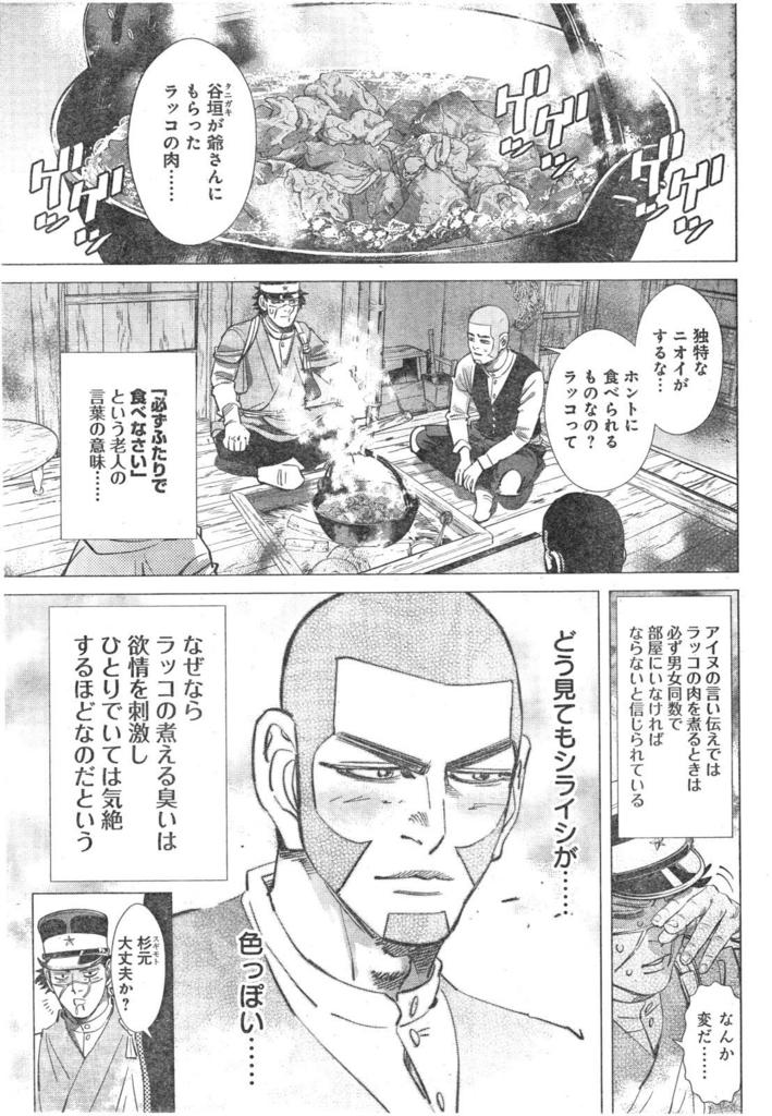 f:id:shikakuu:20170831152458j:plain