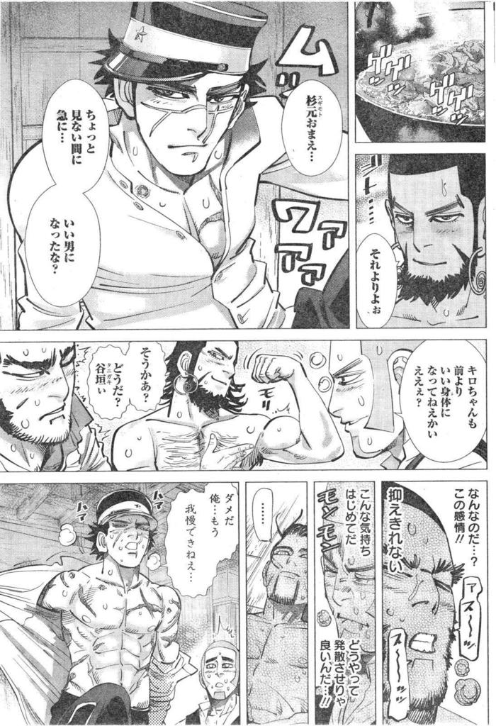 f:id:shikakuu:20170831152740j:plain