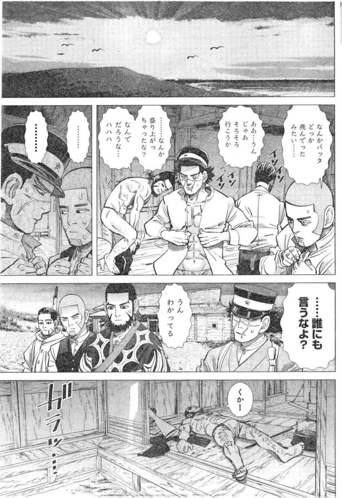 f:id:shikakuu:20170831152758j:plain