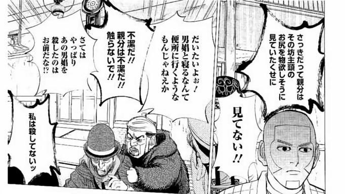 f:id:shikakuu:20170831164215j:plain
