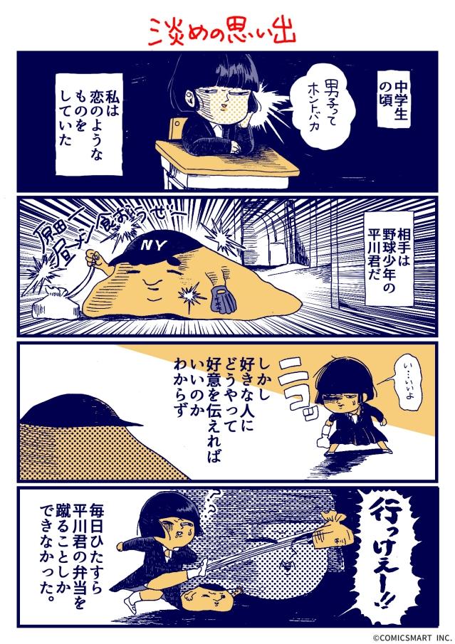 f:id:shikakuu:20170914173832j:plain