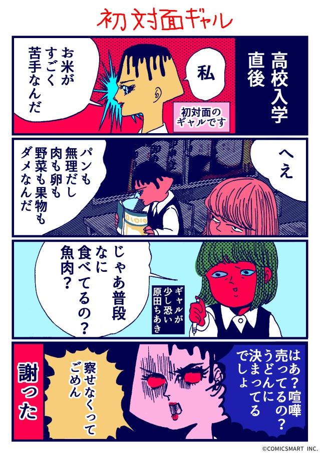 f:id:shikakuu:20170914173848j:plain
