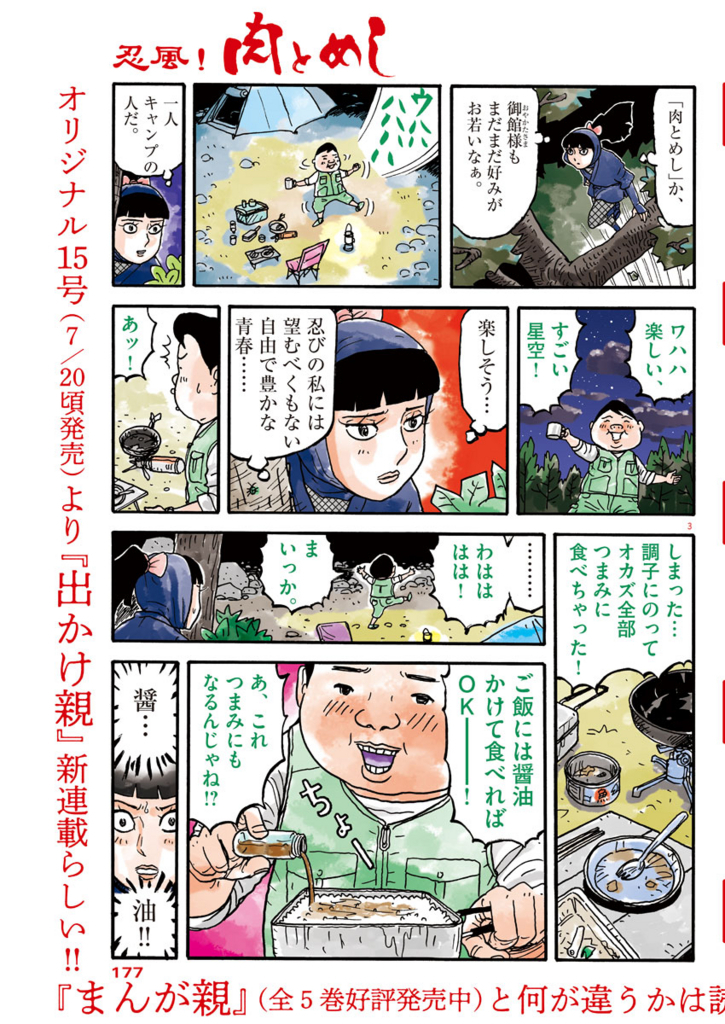 f:id:shikakuu:20170914181840j:plain
