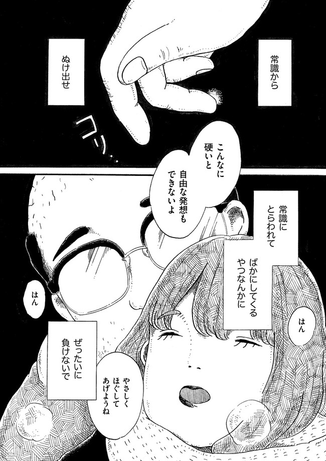 f:id:shikakuu:20170914201433j:plain