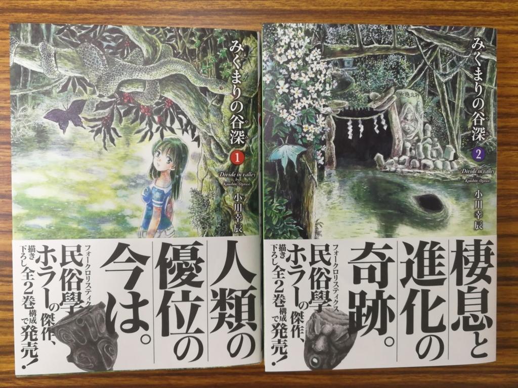 f:id:shikakuu:20171121174452j:plain