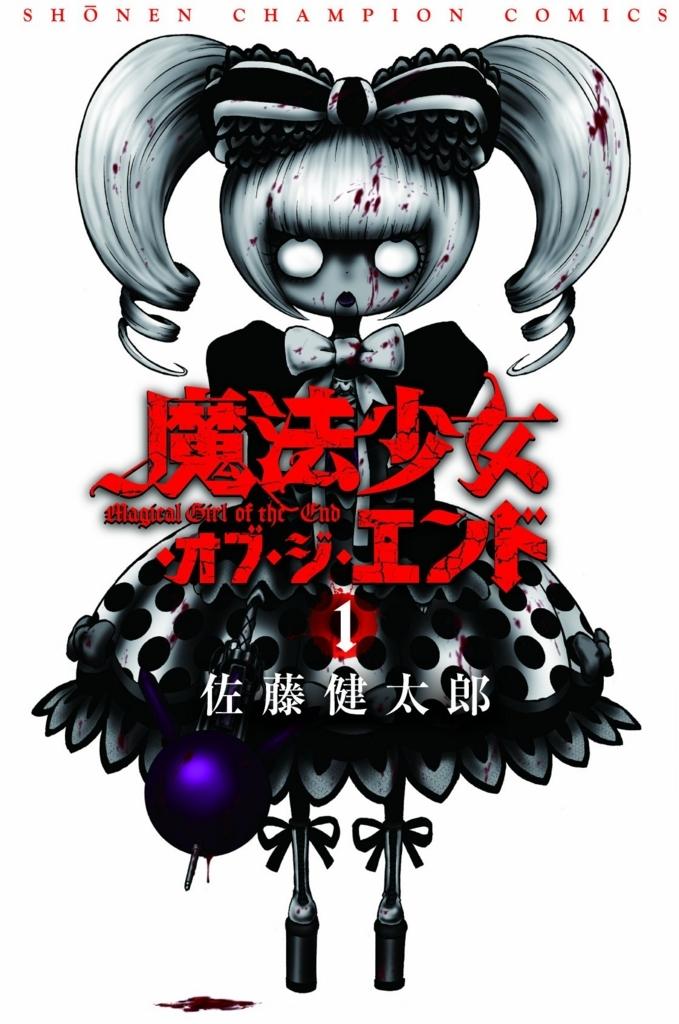 f:id:shikakuu:20180115132540j:plain