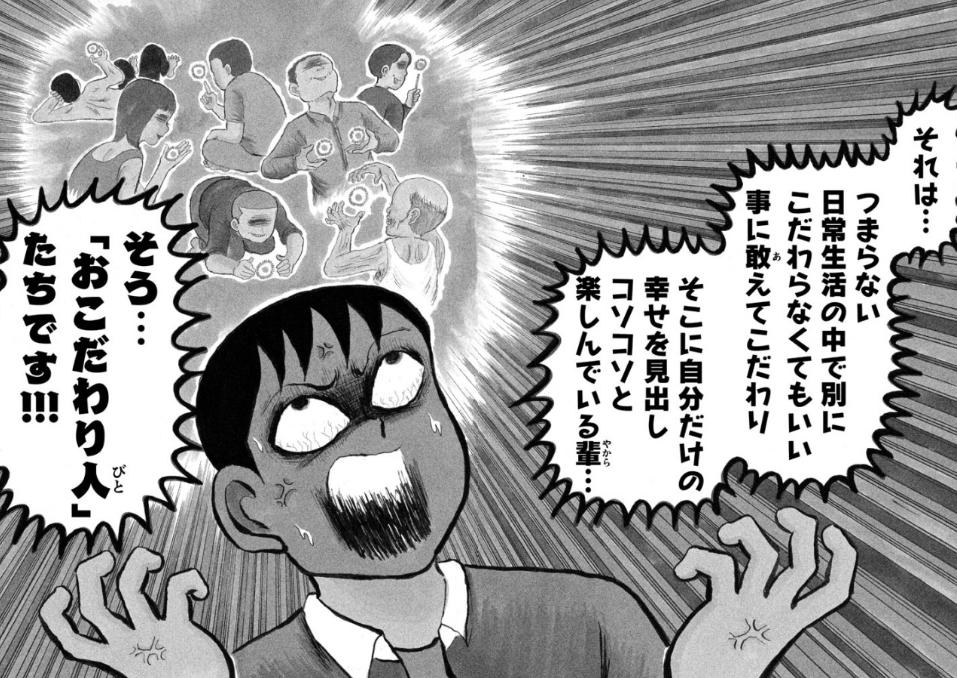 f:id:shikakuu:20180115142354p:plain