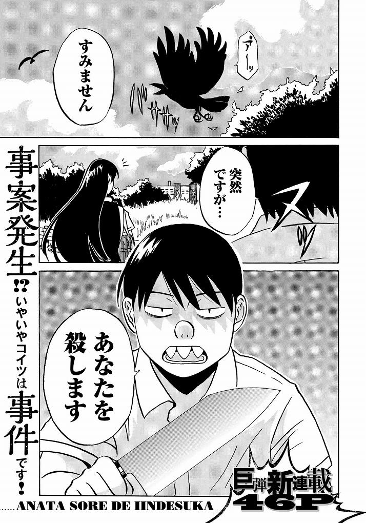 f:id:shikakuu:20180329181504j:plain