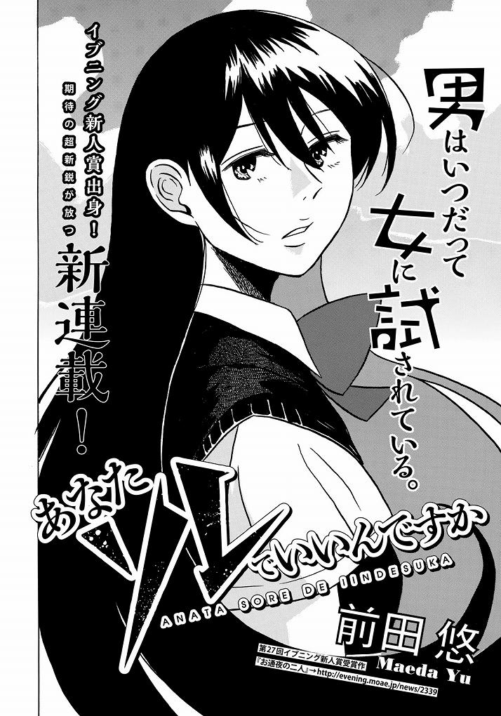 f:id:shikakuu:20180329181509j:plain