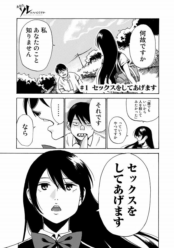 f:id:shikakuu:20180329181514j:plain