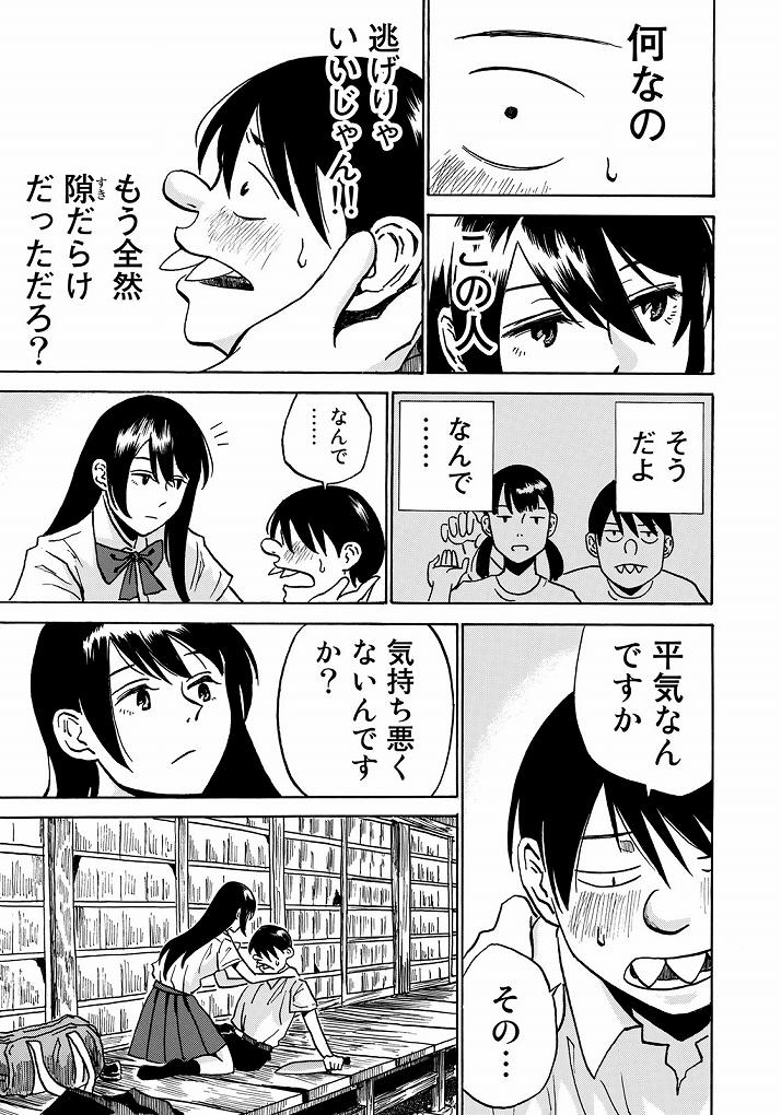 f:id:shikakuu:20180329181735j:plain