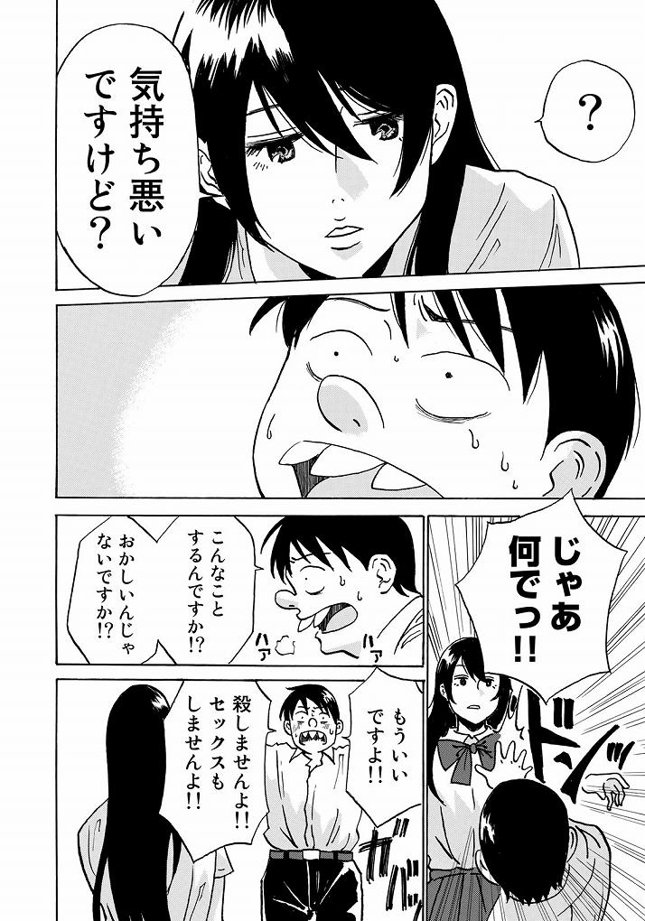 f:id:shikakuu:20180329181741j:plain