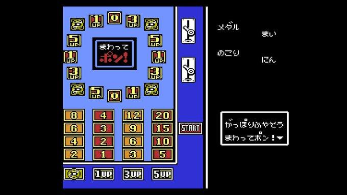f:id:shikakuyama:20210320174548p:plain