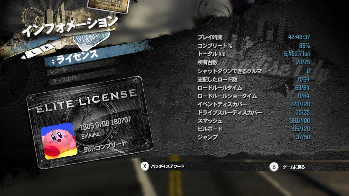 f:id:shikakuyama:20210417211106p:plain