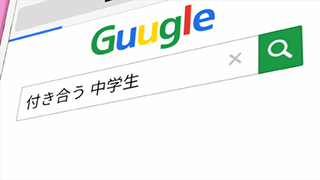 f:id:shikamori_p:20170612225141j:plain