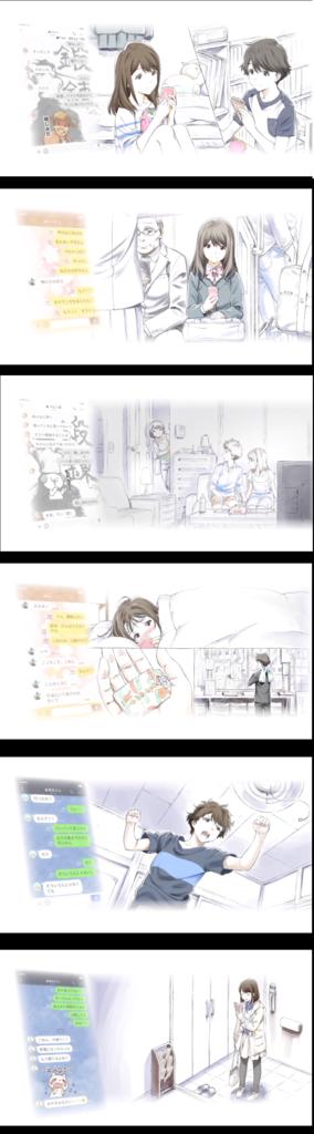 月がきれい第12話ED①