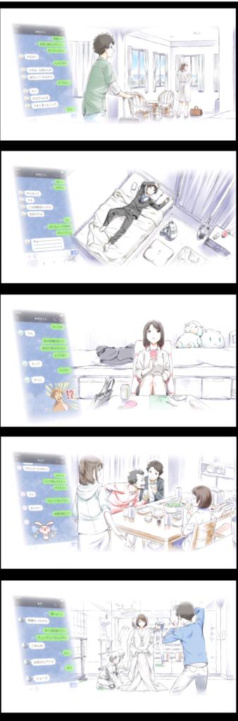 月がきれい第12話ED②