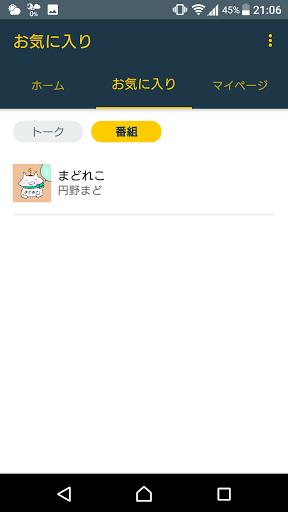 f:id:shikamori_p:20170919210816p:plain