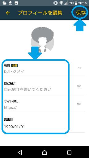 f:id:shikamori_p:20170920203211p:plain