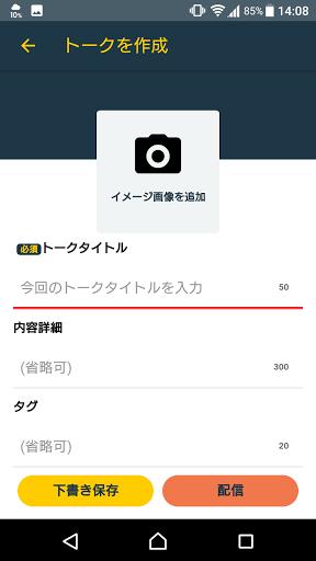 f:id:shikamori_p:20170920210110p:plain
