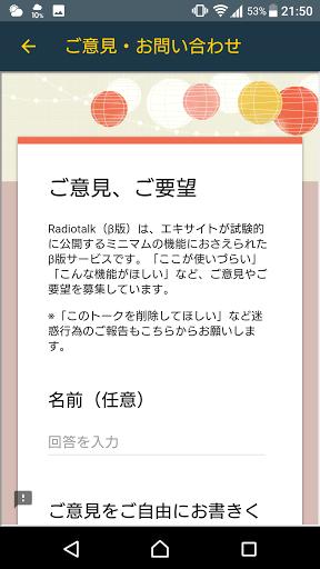 f:id:shikamori_p:20170920215955p:plain