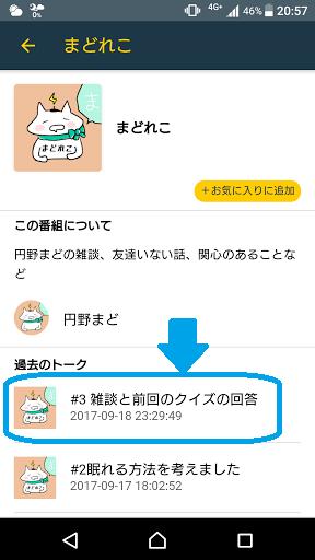 f:id:shikamori_p:20170920224243p:plain