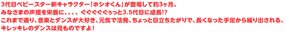 f:id:shikamori_p:20170927223653p:plain