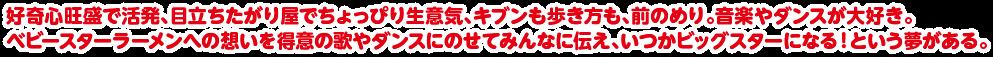 f:id:shikamori_p:20170927225632p:plain
