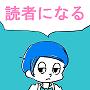 f:id:shikamori_p:20171009202817p:plain