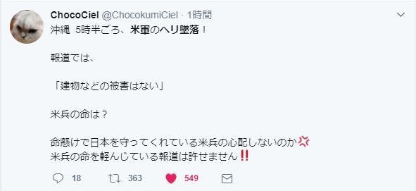 f:id:shikamori_p:20171011195217p:plain