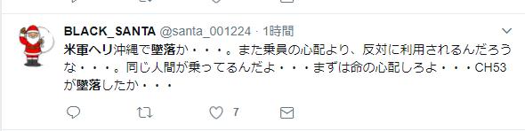 f:id:shikamori_p:20171011195710p:plain