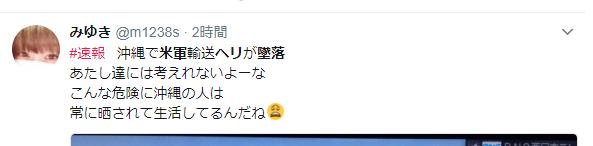 f:id:shikamori_p:20171011200736p:plain