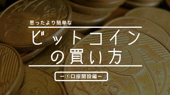 f:id:shikamori_p:20180101173532p:plain