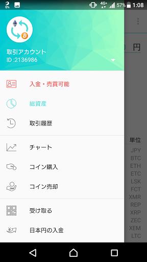 f:id:shikamori_p:20180102011802p:plain