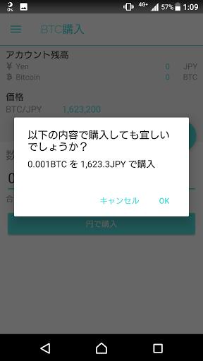 f:id:shikamori_p:20180102012350p:plain