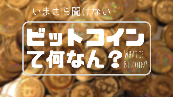 f:id:shikamori_p:20180102024302p:plain