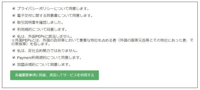 f:id:shikamori_p:20180102194416j:plain