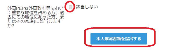 f:id:shikamori_p:20180102204614p:plain