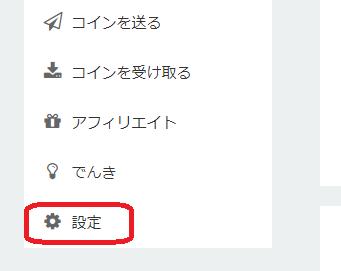 f:id:shikamori_p:20180102214859p:plain