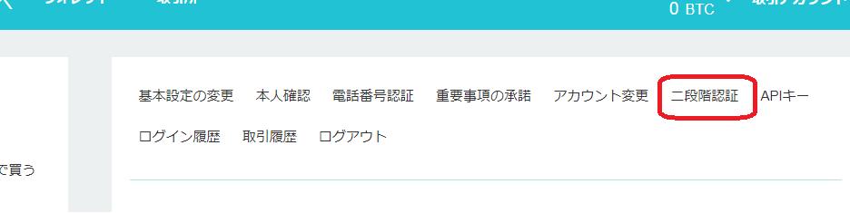 f:id:shikamori_p:20180102215139p:plain