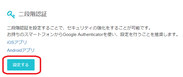 f:id:shikamori_p:20180102220230p:plain