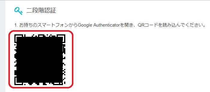 f:id:shikamori_p:20180102222704p:plain