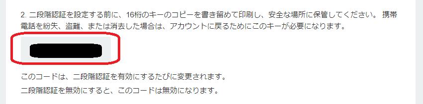 f:id:shikamori_p:20180102222919p:plain