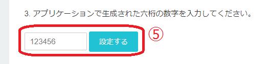 f:id:shikamori_p:20180102222942p:plain