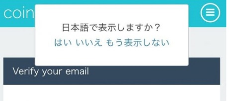 f:id:shikamori_p:20180103002308j:plain