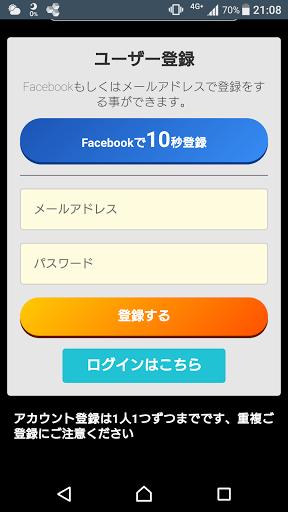 f:id:shikamori_p:20180103002857p:plain