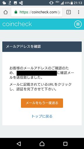 f:id:shikamori_p:20180103003125p:plain